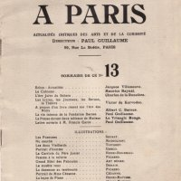 LES ARTS À PARIS, N° 13, 1927